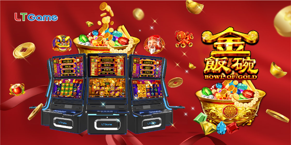 LT Game's First-Ever Self-Developed Slot Machines Approved by the Macau Gaming Authority